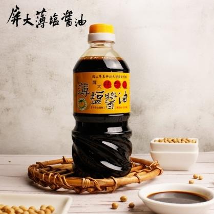 【屏大】非基改薄鹽醬油(560ml/瓶) / 醬油膏(360gl/瓶)