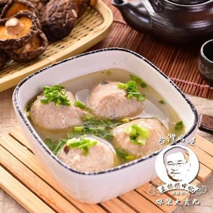 【主播楊中化】寧夏夜市爆漿貢丸 原味/香菇(600g/包)