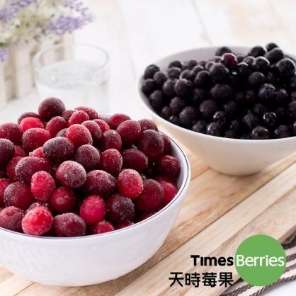 【天時】天時冷凍蔓越莓/藍莓 (400g/包)