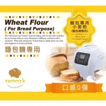 【特蜜絲】麵包專用小麥粉(600g)