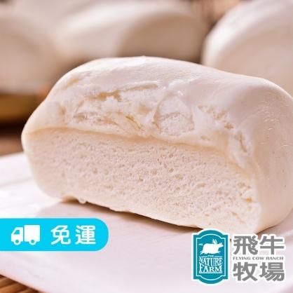 (免運)【飛牛牧場】鮮奶/乳酪饅頭 (390g/包)