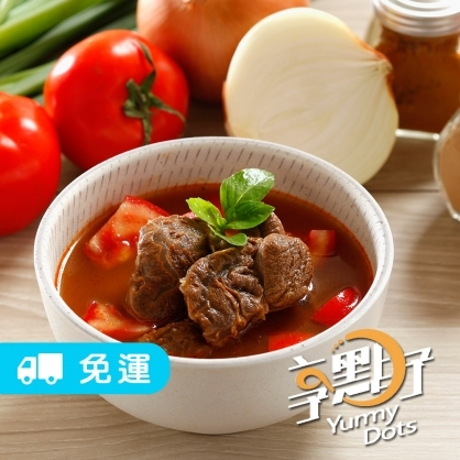 (免運)【享點子】紅燒牛肉湯/番茄牛肉湯 任選5/10/20/25入組(500g/包)