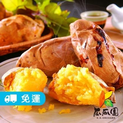 (免運)【瓜瓜園】冰烤番薯4/8/12盒(900g/盒)