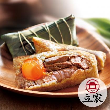 【南門市場立家】人氣蛋黃鮮肉粽 5粒 (200g/粒) (無法指定到貨日)