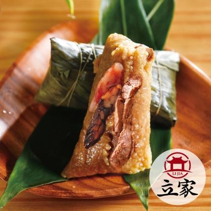 【南門市場立家】臘味鮮肉粽 5粒 (200g/粒) (無法指定到貨日)
