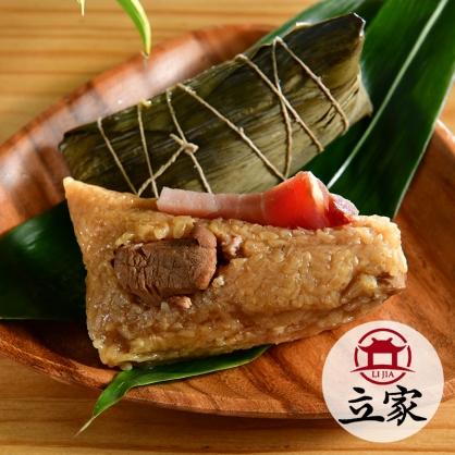 【南門市場立家】湖州火腿鮮肉粽 5粒 (200g/粒) (無法指定到貨日)