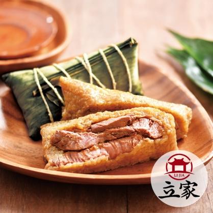【南門市場立家】超人氣湖州鮮肉粽 5粒 (200g/粒) (無法指定到貨日)