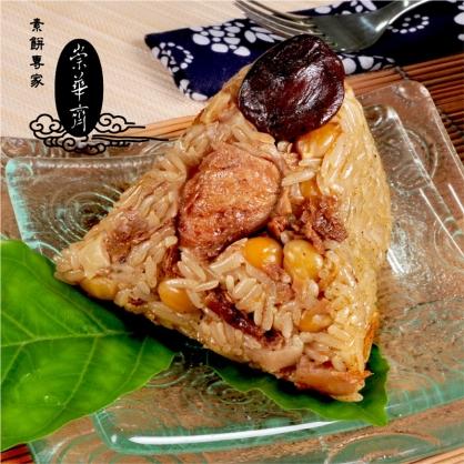 【崇華】素滷粽 6粒 (150g/粒) (全素) (無法指定到貨日)