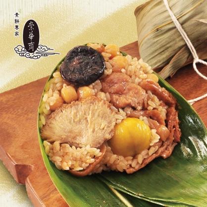 【崇華】猴菇板栗粽 5粒 (175g/粒) (蛋素) (無法指定到貨日)