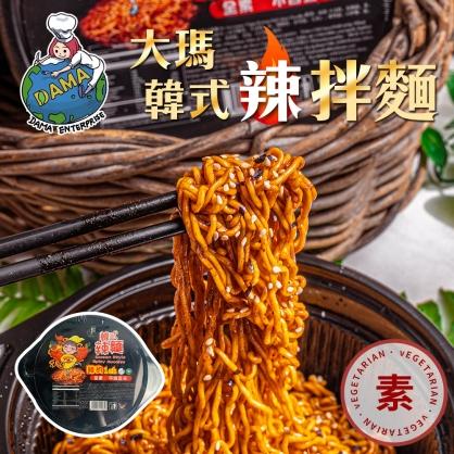【大瑪南洋蔬食】韓式辣拌麵(全素)(140g/碗)