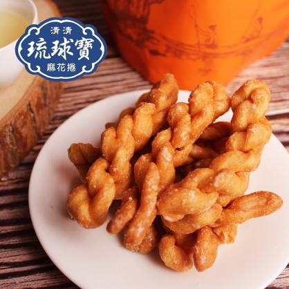 【清清琉球寶】烘焙麻花捲-原味/煉乳/黑糖/青蔥胡椒(科學麵)(200g/包)少油更健康!