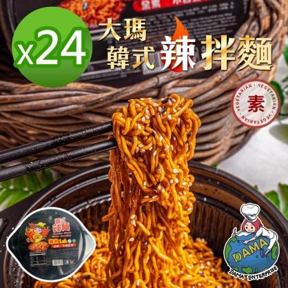 【大瑪南洋蔬食】全素韓式辣拌麵 24碗(140g/碗)