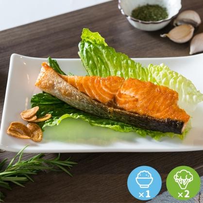 鹽烤鮭魚豪華餐1份
