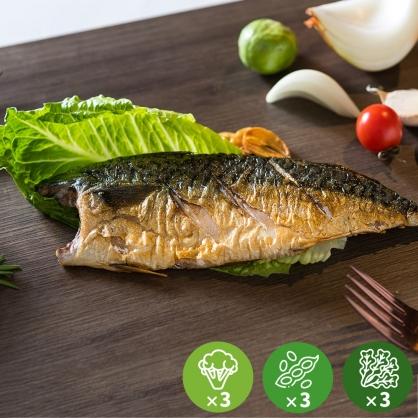【減醣無澱粉】鹽烤鯖魚超值餐3份