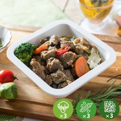 【減醣無澱粉】綠咖哩牛腩超值餐3份