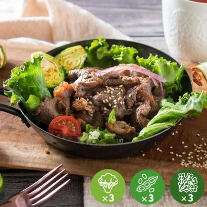【減醣無澱粉】鐵板牛燒肉超值餐3份