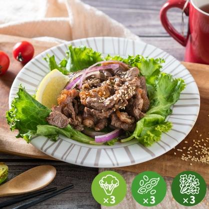 【減醣無澱粉】鹽麴牛燒肉超值餐3份