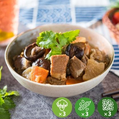 【減醣無澱粉】香菇燉肉超值餐3份