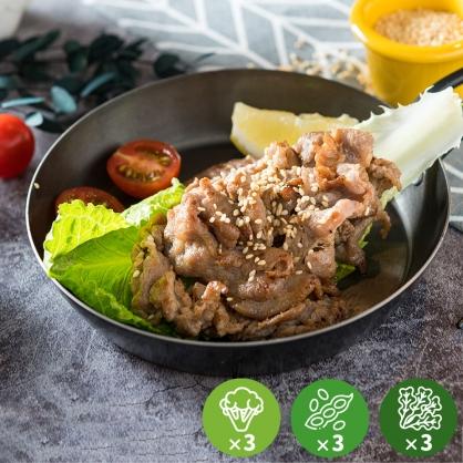 【減醣無澱粉】鹽麴豬燒肉超值餐3份