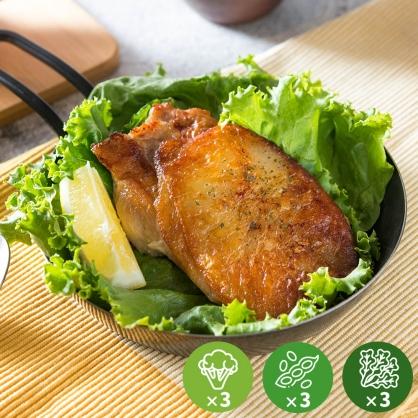 【減醣無澱粉】玫瑰鹽香煎雞腿排超值餐3份