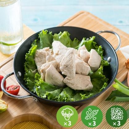 【減醣無澱粉】玫瑰鹽舒肥雞胸肉超值餐3份