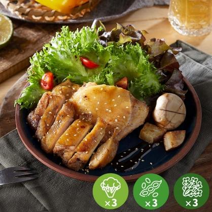 【減醣無澱粉】日式照燒雞腿排超值餐3份