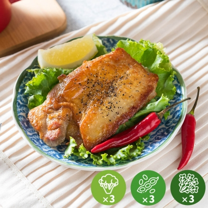 【減醣無澱粉】椒鹽香煎雞腿排超值餐3份
