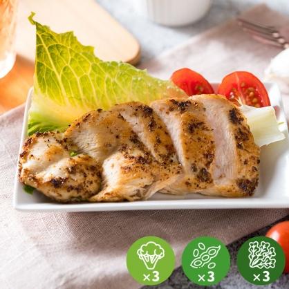 【減醣無澱粉】蒜味香煎雞肉超值餐3份