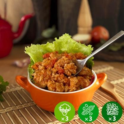 【減醣無澱粉】義式低脂肉醬超值餐3份