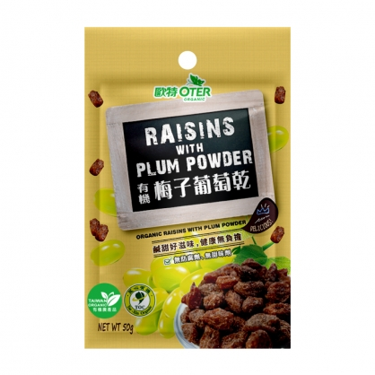 Organic Raisins with Plum Powder
