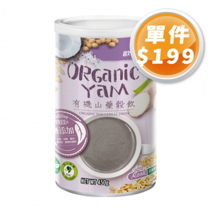 Organic Yam Cereal Milk