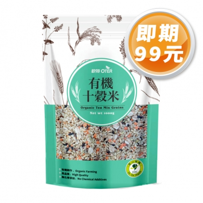 Organic Ten Mix Grains