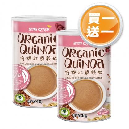 Organic Red Quinoa Cereal Milk