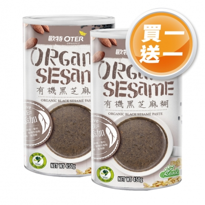 Organic Black Sesame Paste