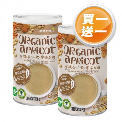 Organic Apricot Kernel Drink–No Sugar Added