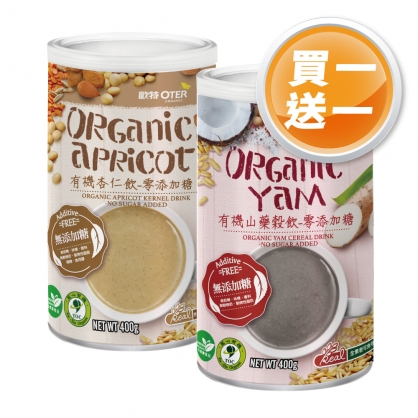 Organic Apricot Kernel Drink–No Sugar Added & Organic Yam Cereal Milk–No Sugar Added