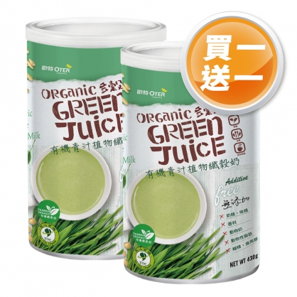 Organic Green Juice Multi Cereal Milk
