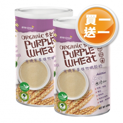 Organic Purple Wheat Multi Cereal Milk