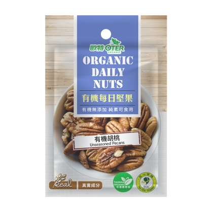 Organic Unseasoned Pecans