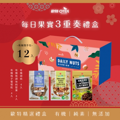 OTER Organic Daily Nuts Trio