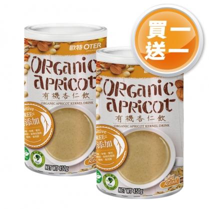 Organic Apricot Kernel Drink
