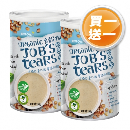 Organic Multi Cereal Milk with Red Job's Tears–No Sugar Added