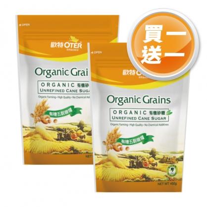 Organic Unrefinded Cane Sugar