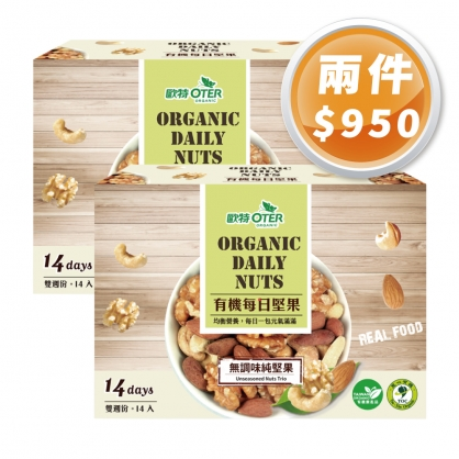 OTER Organic Daily Nuts-Organic Unseasoned Nuts Trio