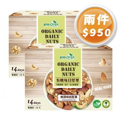 OTER Organic Daily Nuts-Organic Unseasoned Nuts Trio