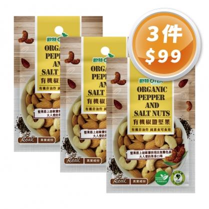 Organic Pepper and Salt Nuts