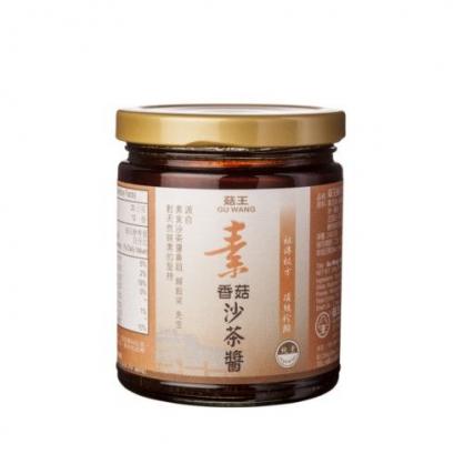 菇王素香菇沙茶醬50週年紀念瓶《菇王》
