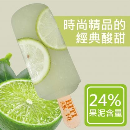 檸檬香奈兒(8入)