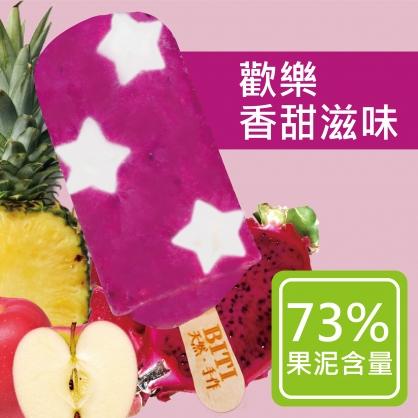 青蘋果樂園(8入)