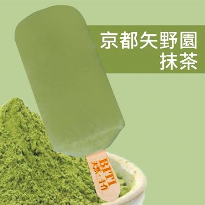 京都抹茶(8入)
